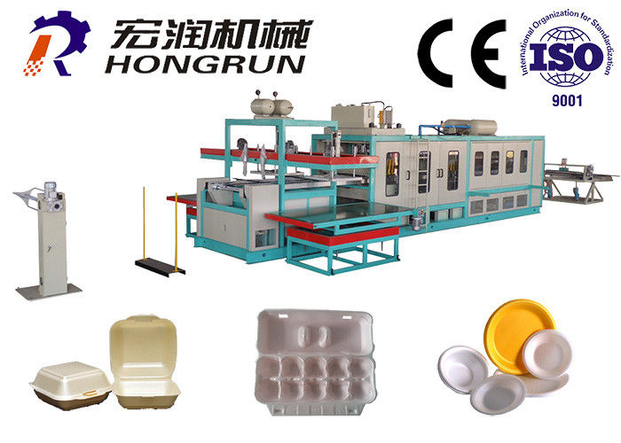 sc 1 st  Paper Pulp Molding Machine \u0026 Pulp Egg Tray Making Machine & 380V / 220V PS Disposable Plate Making Machine For Food Packaging