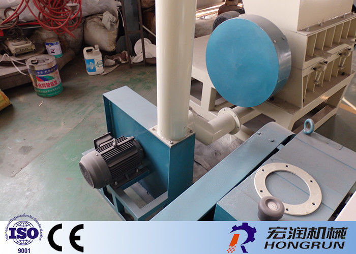 Water Cooling Plastic Recycling Granulator Machine For Xps Pe Ps